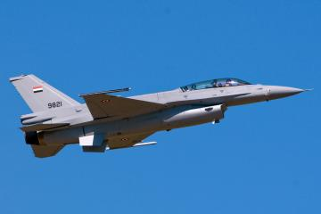 Egyptian F-16D Falcon: A gift for Morsi from Obama