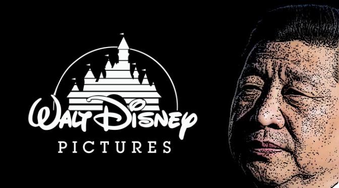 Disney China Mulan Concentration Camp